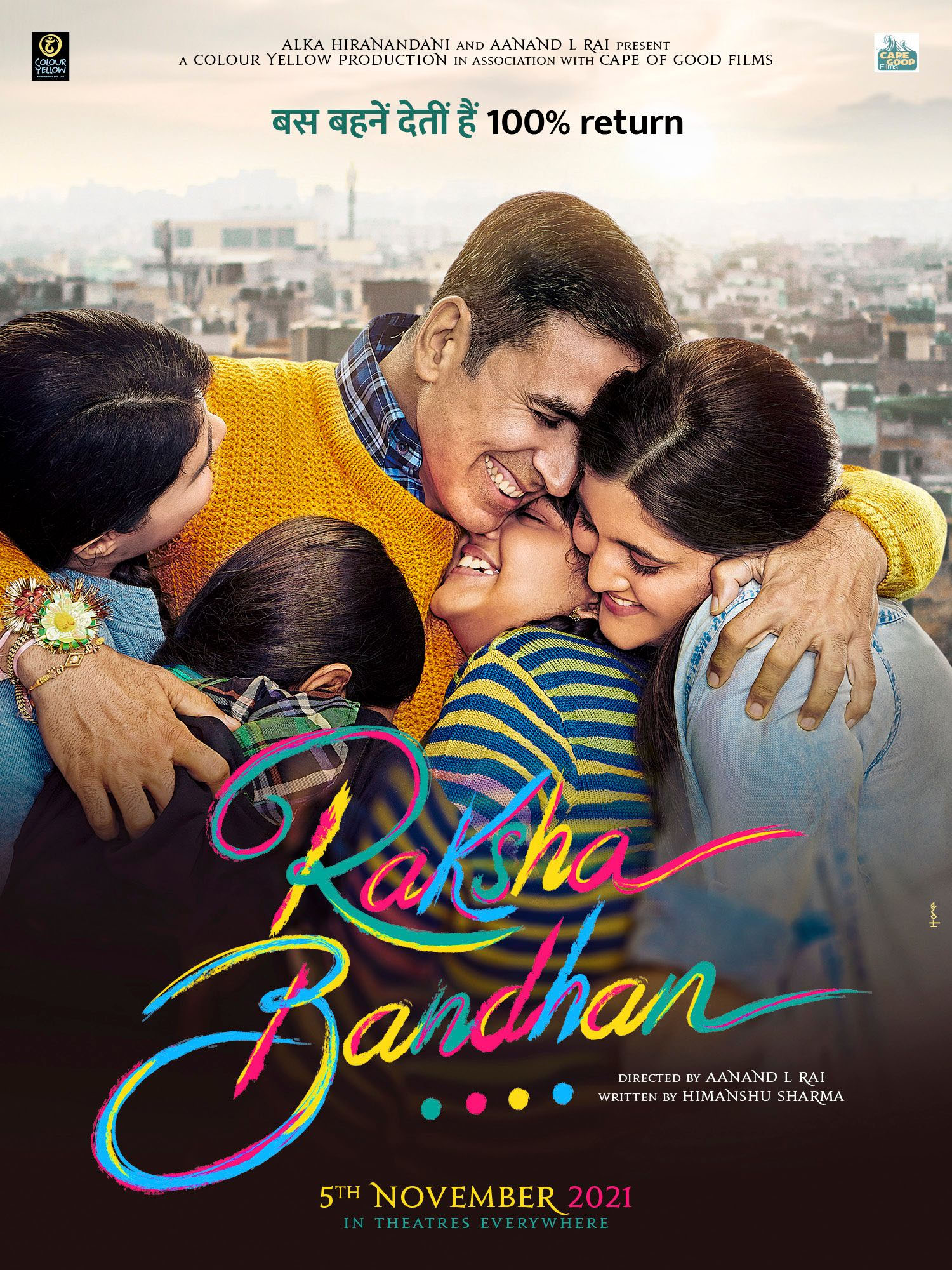 Raksha Bandhan First Look Poster