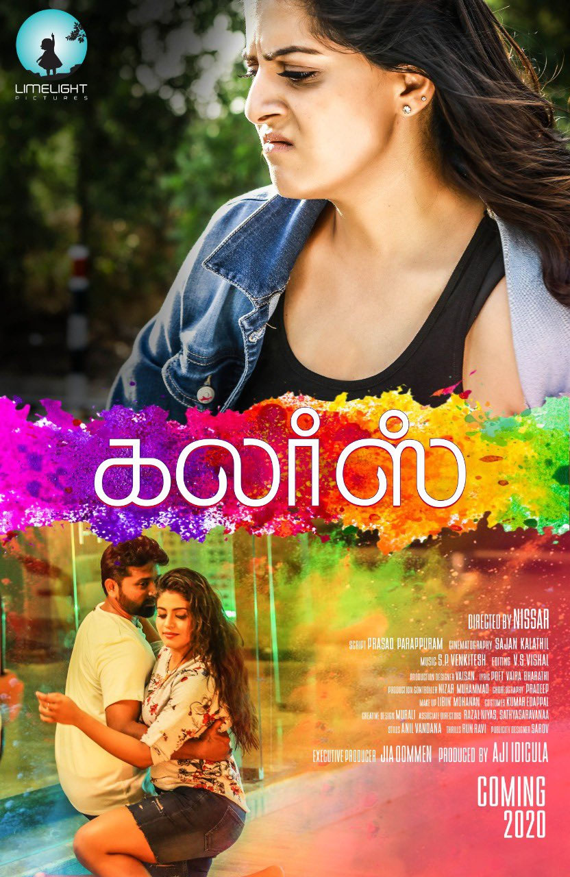 Colors First Look Poster