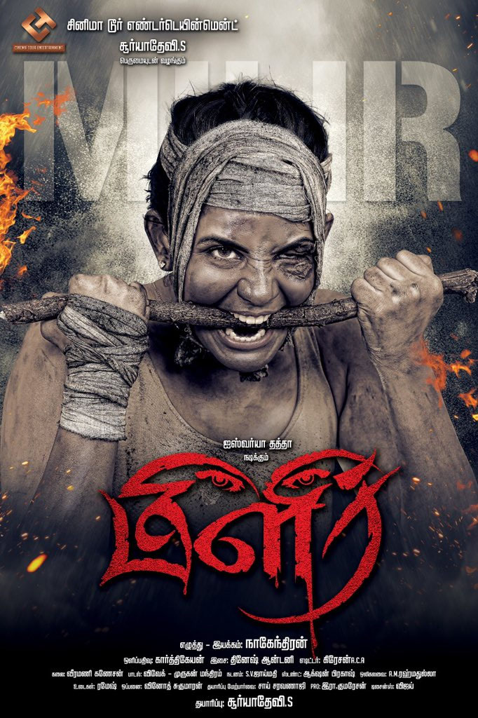Milir First Look Poster