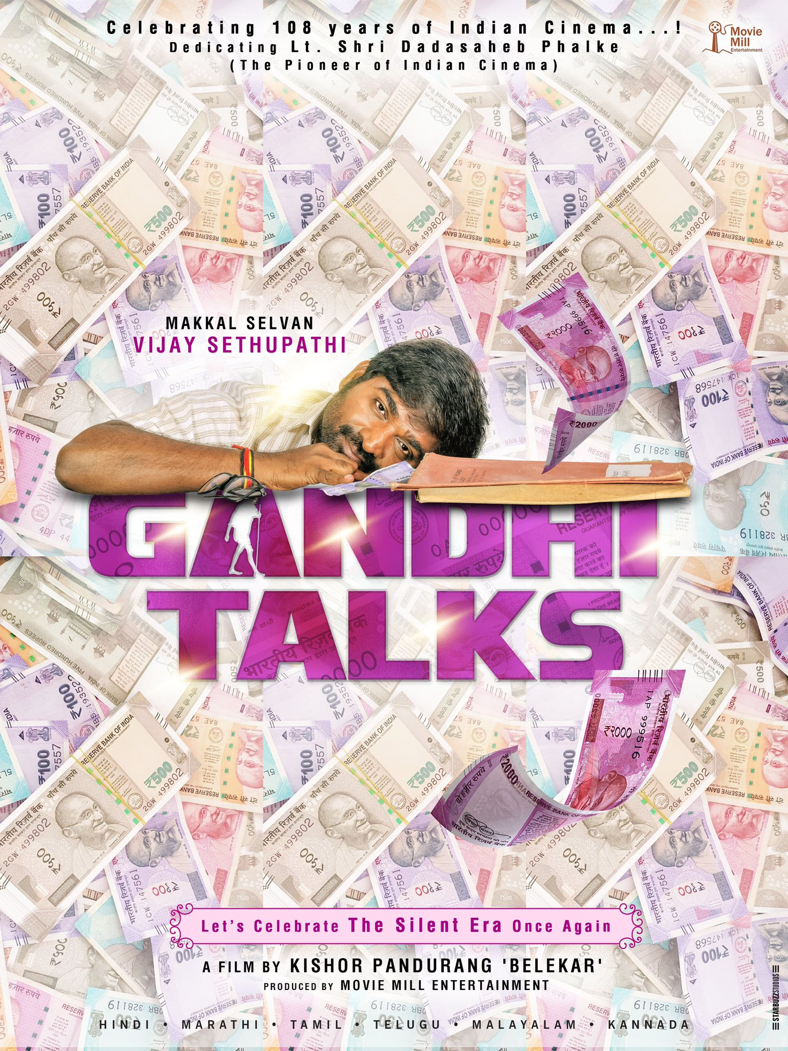 Gandhitalks First Look Poster