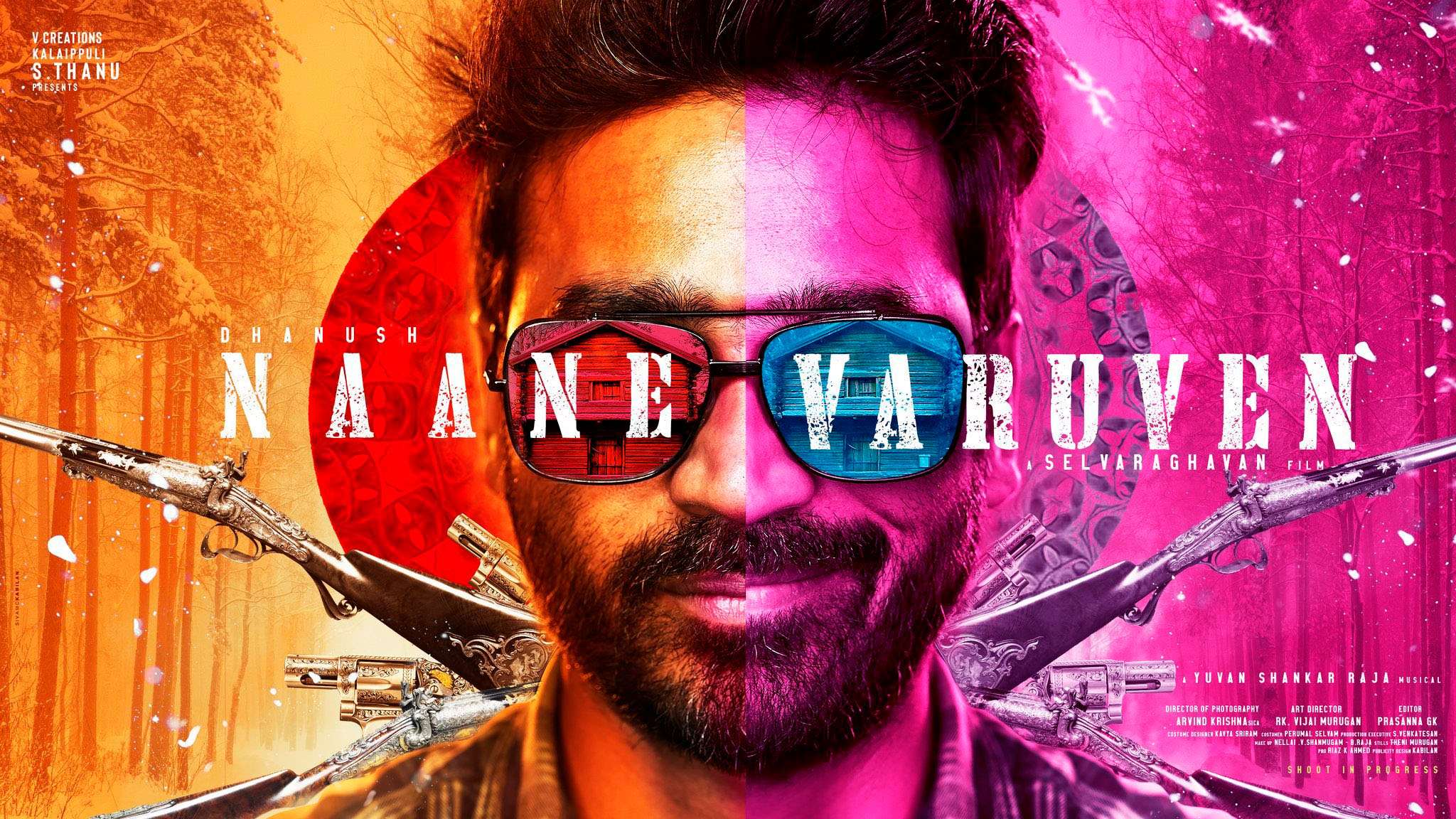 Naanevaruven First Look